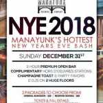 NYE 2018 - Manayunk's Hottest New Year's Eve Bash! 2017