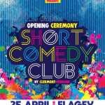 Opening Ceremony – 21st Brussels Short Film Festival 2020