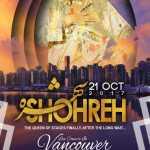 Shohreh Solati Live in Vamcouver 2019