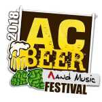The 13th Annual Atlantic City Craft Beer and Music Festival 2020