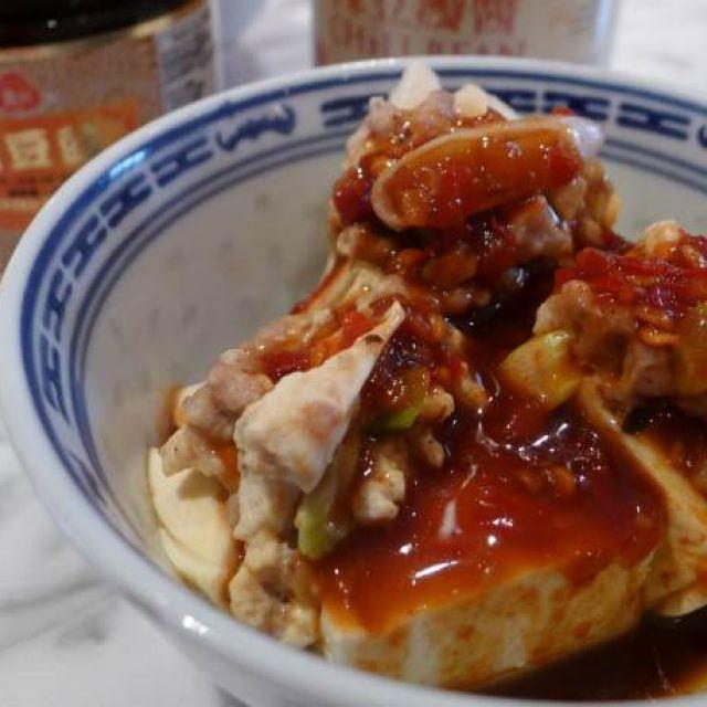 Turkey with Spicy Black Beans in Tofu Dumplings
