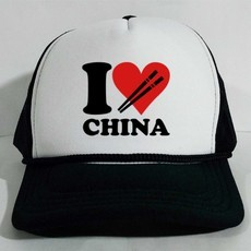Boné Trucker I Love China Branco e Preto