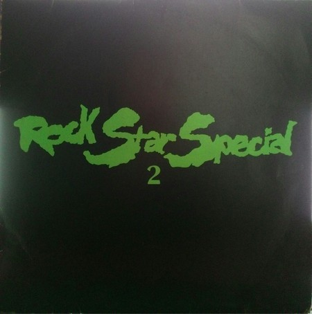 VA - Rock Star Special 2 LP (Pixies, Jane's Addiction e outros)