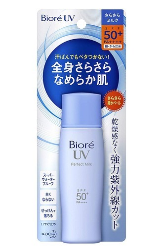 Bioré Protetor Solar Perfect Milk SPF50 PA++++ 30ml