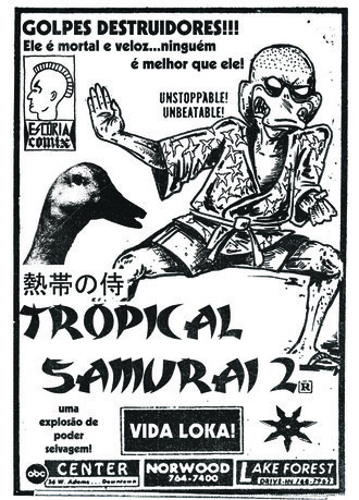 TROPICAL SAMURAI 2