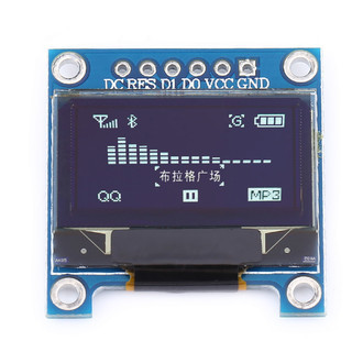 Display Oled 128x64 0.96 I2c Branco