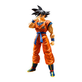 Dragon Ball Son Goku 2.0 SHFiguarts Bandai Action Figure