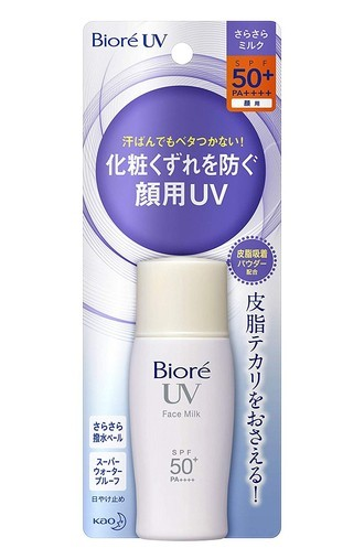 Protetor Solar Biore Perfect Face Milk SPF50+ PA++++ 30ml
