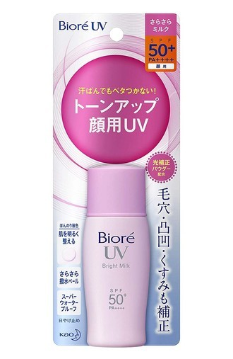 Protetor Solar Bioré UV Bright Perfect Milk SPF50+ PA++++ 30ml
