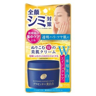 Meishoku Place Whiter Whitening Essence Cream