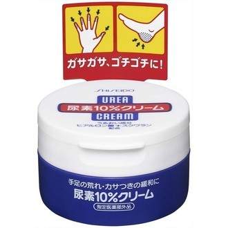 Creme Para Mãos E Pés Shiseido 100ml. Made In Japan