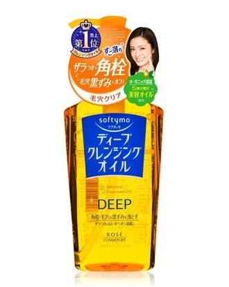 Demaquilante Kosé Softymo Deep Cleansing Oil 230ml