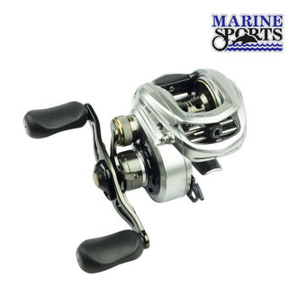 Carretilha Lubina Black Widow Gto 7.5:1 - Marine Sports