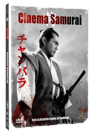 Cinema Samurai - Vol. 1 (3 DVDs)