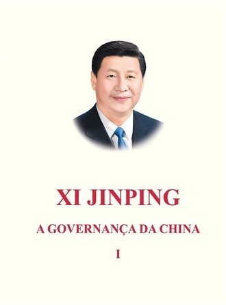 A governança da China Vol 1