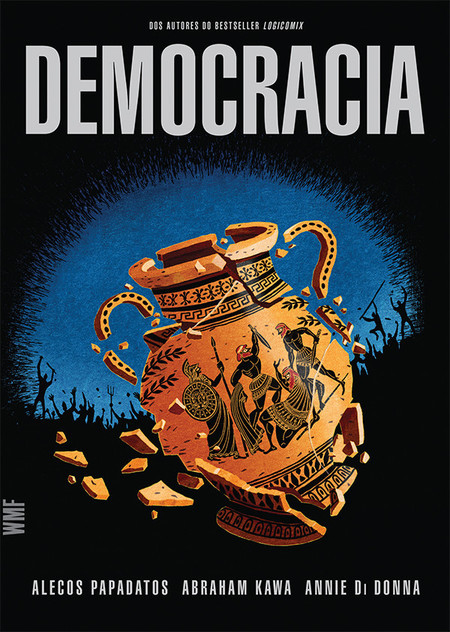 Democracia, HQ de Alecos Papadatos