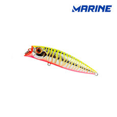 Isca Artificial Brava 77 Marine Sports 7,7cm 7,2g