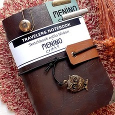 Mini Notebook Marrom Perugia Dark A6 | Menino Craft - tipo Midori