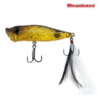 Isca Artificial Megabass Pop X Sw 64mm 9g