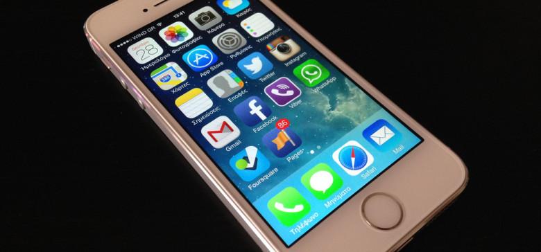 iPhone Black Background