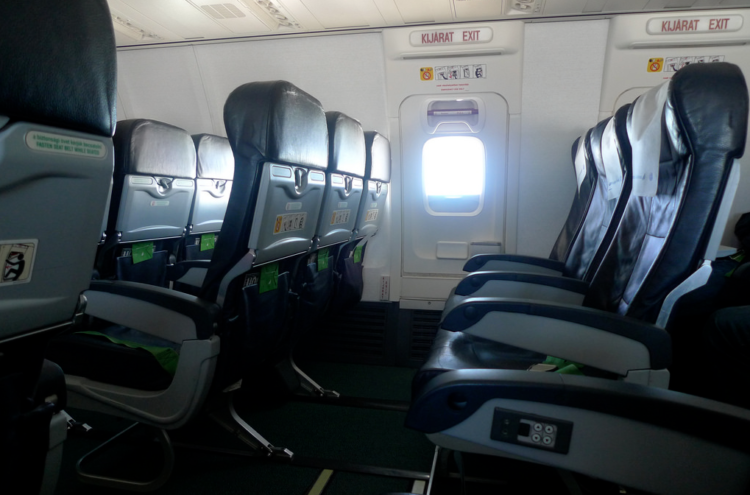 Image of seats on an airplane