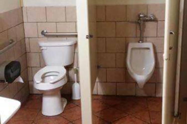 fail bathroom urinal