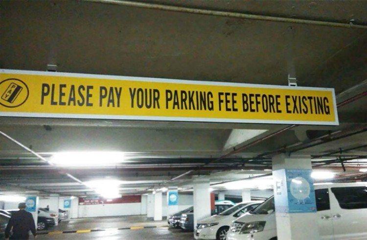 fail parking sign