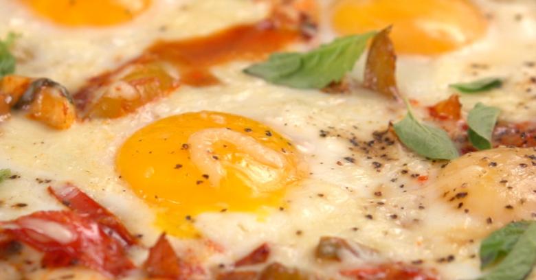 Portuguese Baked Eggs Header