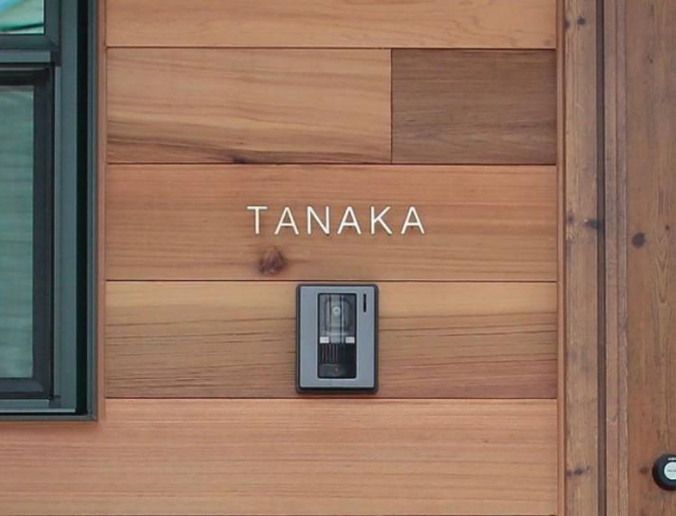 Last name on Japanese house.