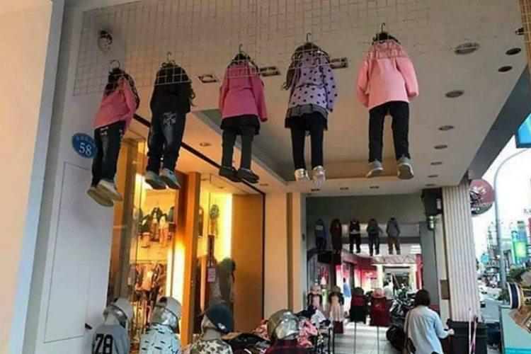 fail clothes display