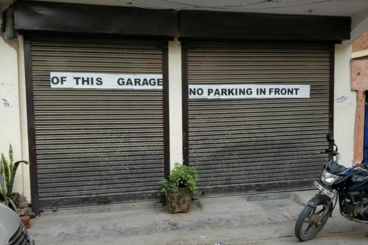 fail yoda garage