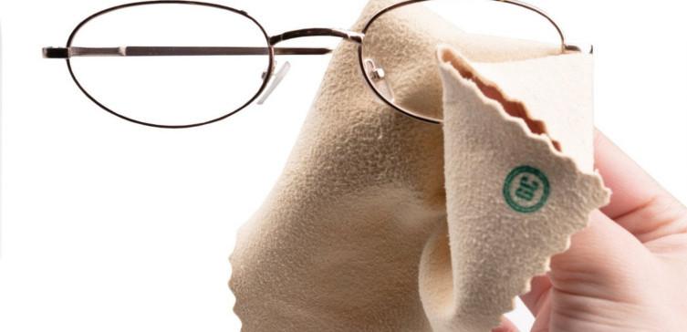 glasses_extend