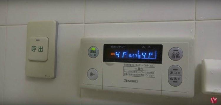 japanese bath dials