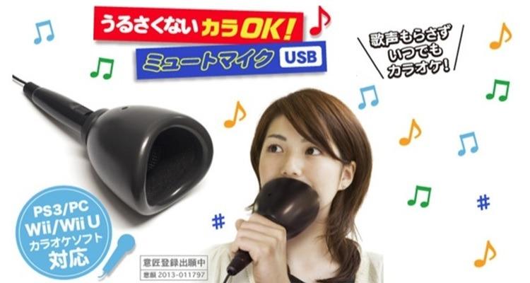 Ad for silent karaoke.