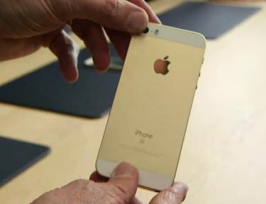iPhone iOS 9.3.5 Security Update