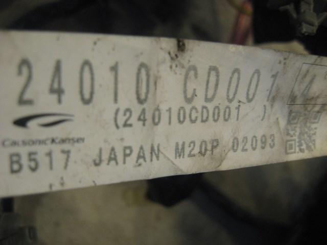 03 Nissan 350Z Dash Wiring Harness 24010 CD001 R12907 on