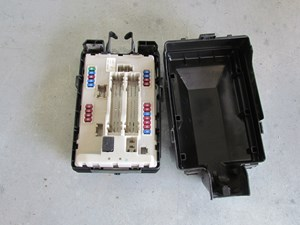 289468_b9c12e14 1338 46bb 8b9a be663a4e37bd infiniti m37 fuse box parts 2013 m37 fuse box location at panicattacktreatment.co
