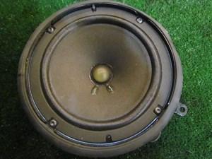 Audi A8 Speaker Parts