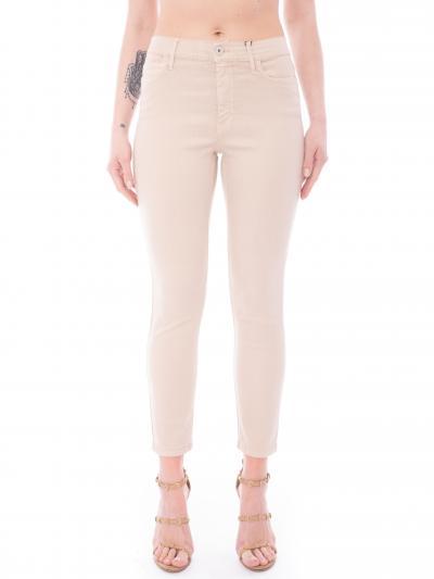 MARELLA pantaloni 5 tasche MARELLA  Pantaloni | VIVY004