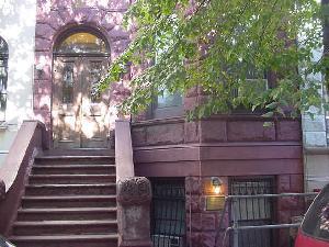 119 West 80th Street #1F