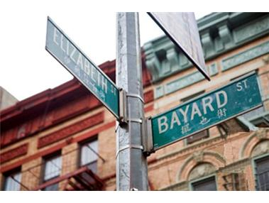 50 Bayard Street