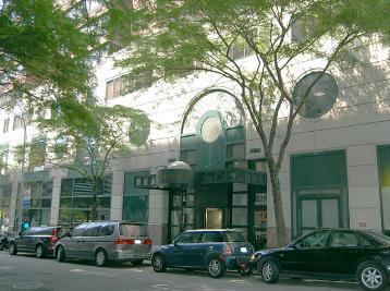 225 West 83rd Street