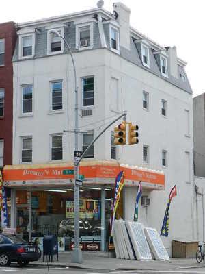 480 5th Avenue