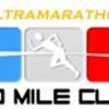 RUN4Kids 24 Hour Ultramarathon