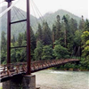 Baker River Suspension Bridge