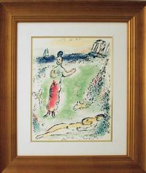 Marc Chagall Athena Puts Ulysseys To Sleep Lithograph