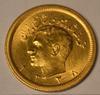 Lustrous SH1338 Iranian One Pahlevi  Gold