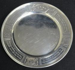 Heavy 8 Inch Tiffany Sterling Silver Childs Plate
