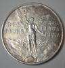 Popular 2 Pesos Silver Mexico 1921 Near Uncirculated or Better