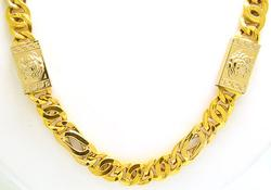 Very Collectible 18k Gold Necklace